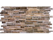 3D zidni PVC panel imitacija kamena škriljevca smeđa 3D zidni paneli